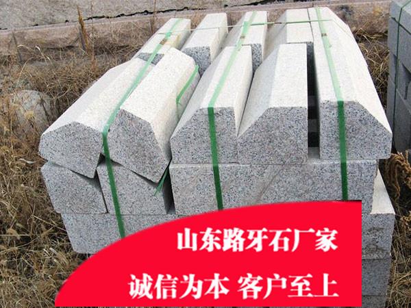 路牙石石材